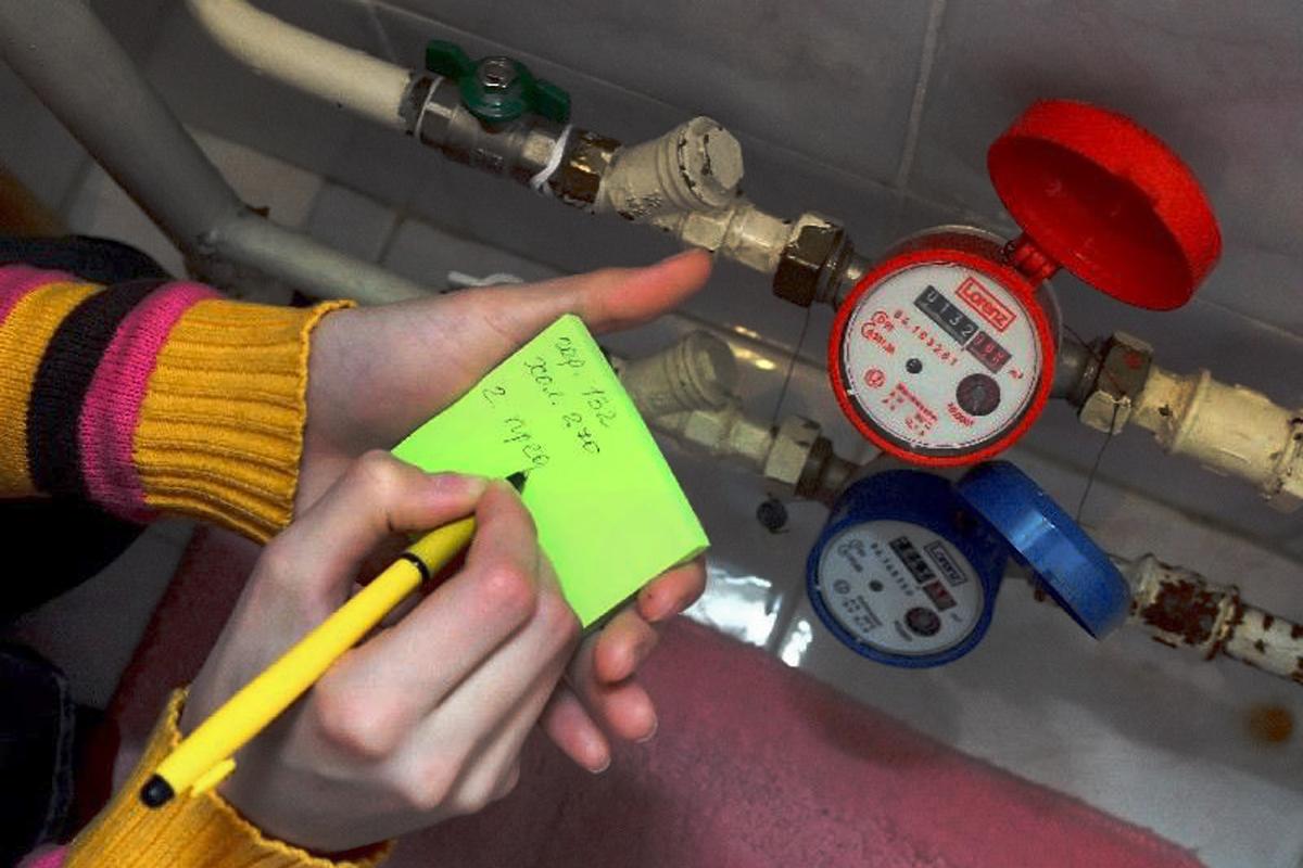 бланк квитанция на показания счетчика воды