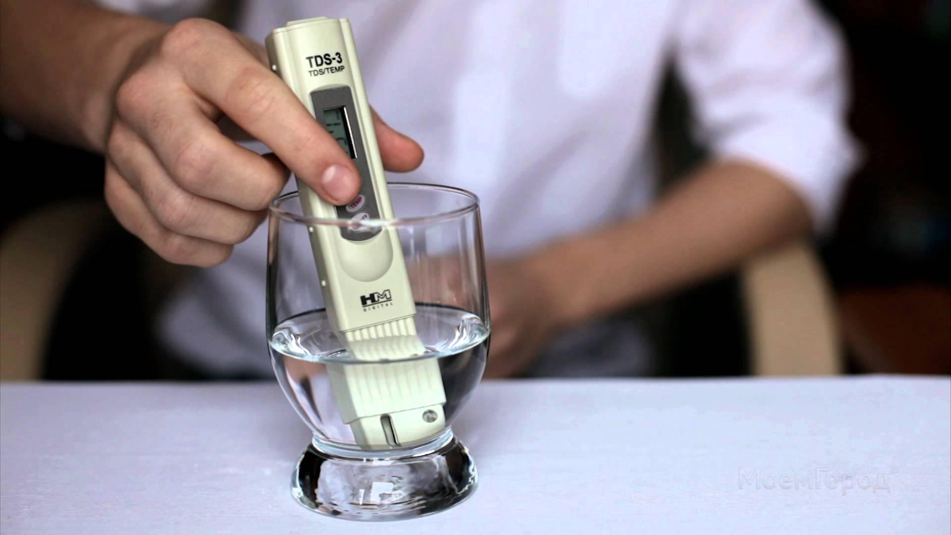 Контроль жёсткости воды – анализ воды на жесткость