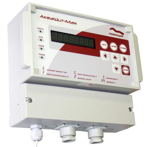 generaciya-elektromagnitniy-umiagchitel-vodi5