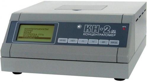 koncentratomer_kn-2m_1