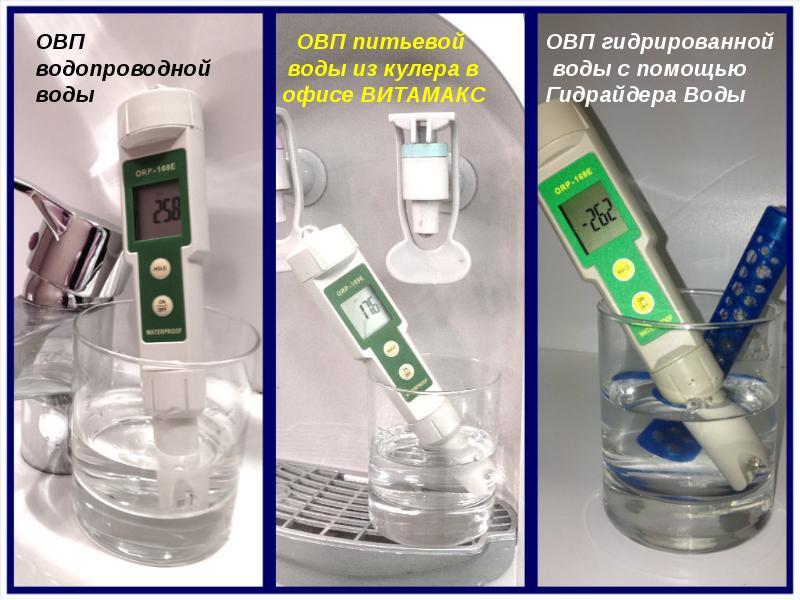 Устройство для замера кислотности воды: водопроводная, из кулера и после фильтрации